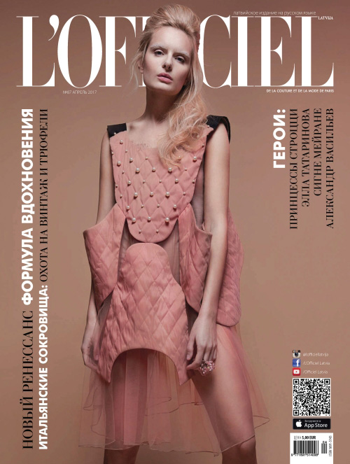 L'Officiel editorial cover-story by kipenkocom
